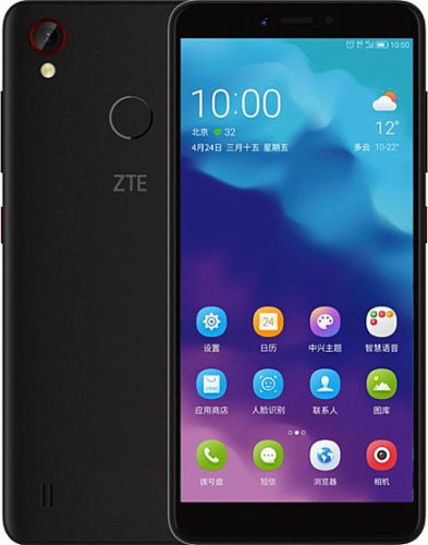 Смартфон ZTE Blade A4: характеристики, цены, где купить