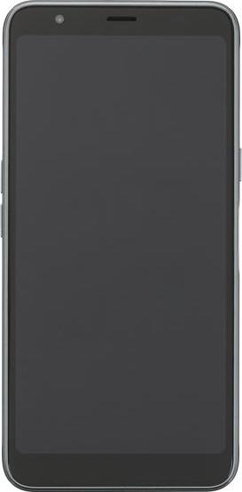 Смартфон DEXP B255: характеристики, цены, где купить