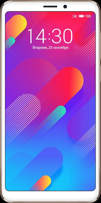 Смартфон Meizu M8: характеристики, цены, где купить