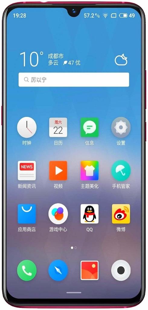 Смартфон Meizu Note 9: характеристики, цены, где купить