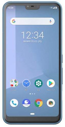 Смартфон Fujitsu Arrows U: характеристики, цены, где купить