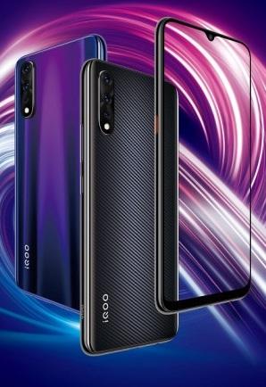 Смартфон Vivo iQOO Neo: характеристики, цены, где купить