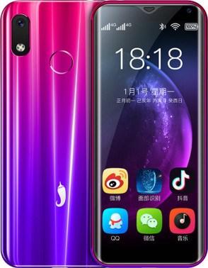 Смартфон iLA R17: характеристики, цены, где купить