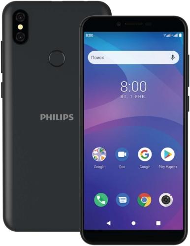 Смартфон Philips S397: характеристики, цены, где купить