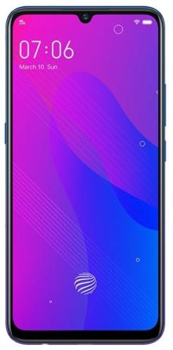 Смартфон Vivo S1 Helio P65: характеристики, цены, где купить