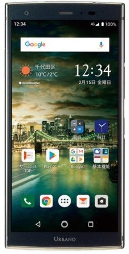 Смартфон Kyocera Urbano V04: характеристики, цены, где купить