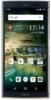 Смартфон Kyocera Urbano V04 характеристики, цены, где купить
