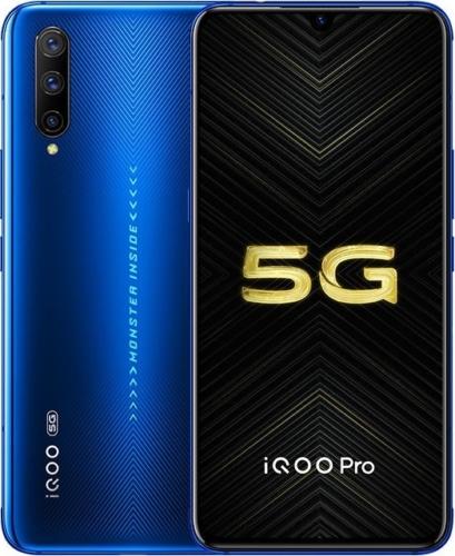 Смартфон Vivo iQOO Pro 5G: характеристики, цены, где купить