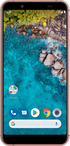 Смартфон Sharp Android One S7: характеристики, цены, где купить