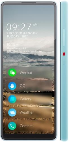 Смартфон Xiaomi QIN 2 Pro: характеристики, цены, где купить