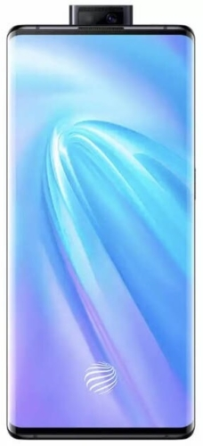 Смартфон Vivo NEX 3s 5G: характеристики, цены, где купить