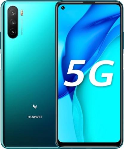Смартфон Huawei Maimang 9: характеристики, цены, где купить
