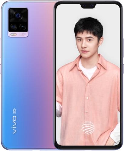 Смартфон Vivo S7 5G: характеристики, цены, где купить
