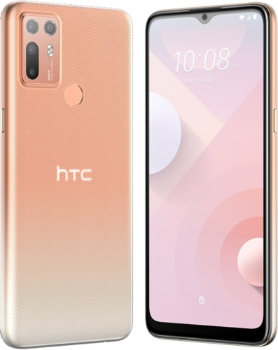 Смартфон HTC Desire 20 Plus: характеристики, цены, где купить