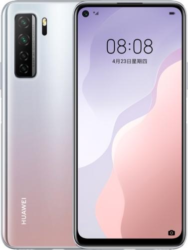 Huawei nova 7 SE 5G Vitality Edition