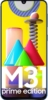 Смартфон Samsung Galaxy M31 Prime Edition
