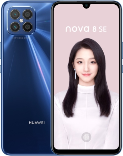 Смартфон Huawei nova 8 SE 5G Dimensity 720: характеристики, цены, где купить