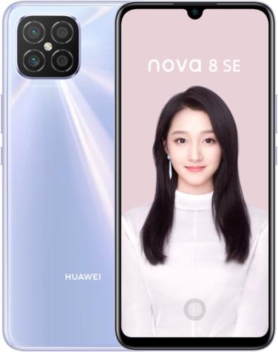 Смартфон Huawei nova 8 SE 5G Dimensity 800U: характеристики, цены, где купить