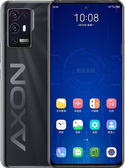 ZTE Axon 31 Pro 5G