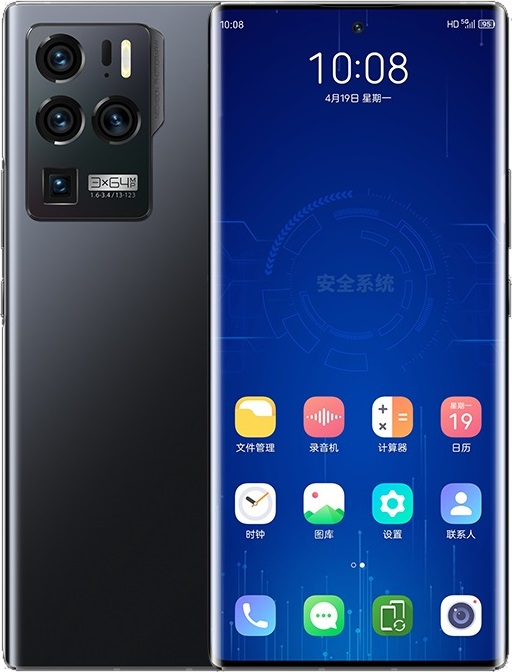 ZTE Axon 31 Ultra 5G